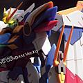 Wing Gundam Ver.Ka