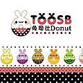 ★【ToosB兔司比-Donut甜甜圈-圈圈兔】