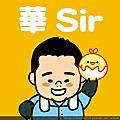 華元-好華雞-FunGG放雞購-插畫角色設計-