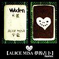 ★【ALICE MISA 夢的占卜】- 盧恩符文
