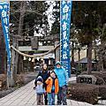 日本九州阿蘇篇
