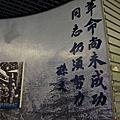 【南京】總統府