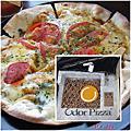 【台北】Odor Pizza (市政府站)