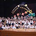 [台北畢業典禮]20130622 愛德幼稚園第51屆畢業典禮