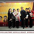 100年台北市勞工局優秀勞雇頒獎花絮