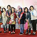 臺北市106年度優秀外籍勞工選拔頒獎典禮