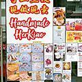 新加坡Local food