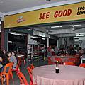 【馬來西亞2011】東馬-沙勞越