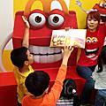 麥當勞:贈書活動