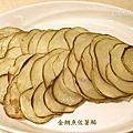 烤鯛魚佐薯鱗