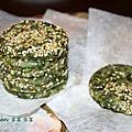 翠綠裡的蔬菜餅