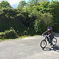 慢慢來比較好 Bicycle