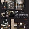 2010TSID設計師之夜