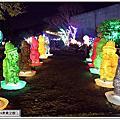 2018濟州漢拏樹木園한라수목원