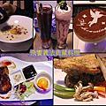 飛饗義法典藏料理-旗艦總店