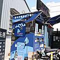 共享淨水器