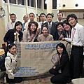 2007日本老人體驗國際行動