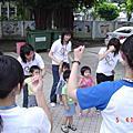 兒童向日葵學園-