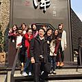 2015.02.11~12 哈妮熊輕旅行