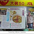 2006-06-Taiwan