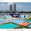 2007 08-東京灣大華火會