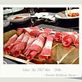 2007 11 Shilla- Korean BBQ House
