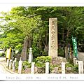 2008 05 高尾山一日遊