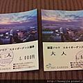 2013櫻飛雪東京day2
