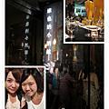 20110715 維也納小酒館