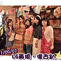 20110902 LG-田季有間客棧