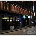 20120102 新店禾風饌