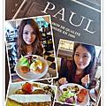 20120317 PAUL貴婦下午茶