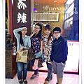 20120607 信義馬辣鴛鴦鍋