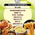 20120801 南京古奈屋
