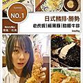 20141029 勝勢豬排