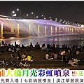 20130615 Day8:新村+鶴洞+高速巴士站+弘大