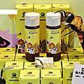 2009‧6月台北國際食品展