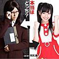 2012 01期冬 日劇 詐欺偶像 さばドル