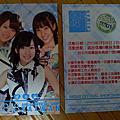 20130227簽名28握手 AKB in Taiwan