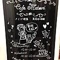 香港 油麻地 cafe matsuri