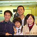 TzuChi大學社團