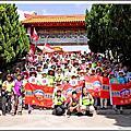 2015台北市登山會第一次大會師活動剪影