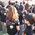2008.11.21全校運動會在民雄