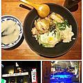陶器姊 桃園美食 八條壽司