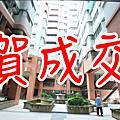 北區 太原車站高樓漂亮華廈 628