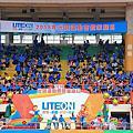 2018/04/21 LITEON 2018年運動會暨家庭日