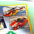 LEGO 7808