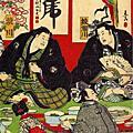 我的旅遊明信片-日本相撲