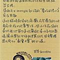 100年劉世芬個展-極限片A