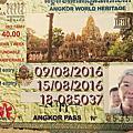 2016 柬埔寨 吳哥窟